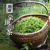Load image into Gallery viewer, Nonpareil Early Spring Mengding Ganlu Meng Ding Dew Green Tea