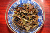 Load image into Gallery viewer, 12oz 357g Yunnan Raw Puer White Cake Sheng Pu-erh Tea * Moon Beauty