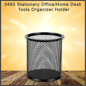 0493 Stationery Office/Home Desk Tools Organizer Holder