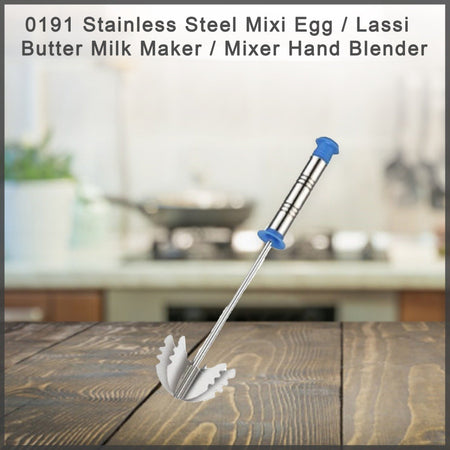 0191 Stainless Steel Mixi Egg / Lassi / Butter Milk Maker / Mixer Hand Blender - mstechindia.com