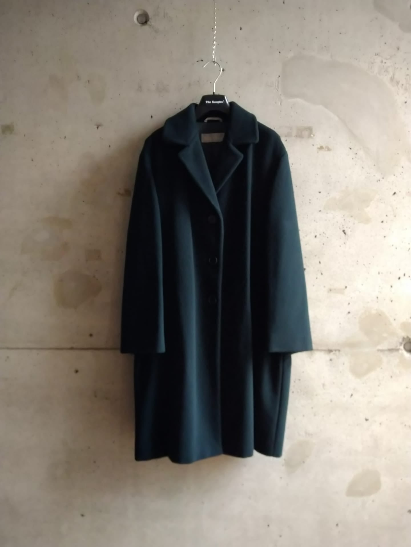 Max Mara dark green coat