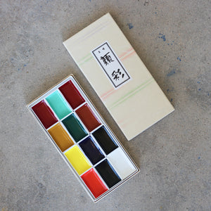 Sumi-e Japanese Traditional Watercolor Set - 12 Colors