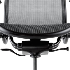 Don Chadwick Chadwick Office Chair Black Closeup Knoll
