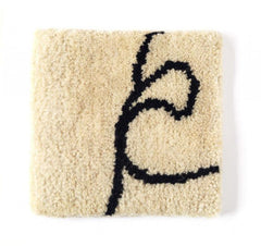 Eduardo Chillida Manos Rug Hand Knotted Wool Detail