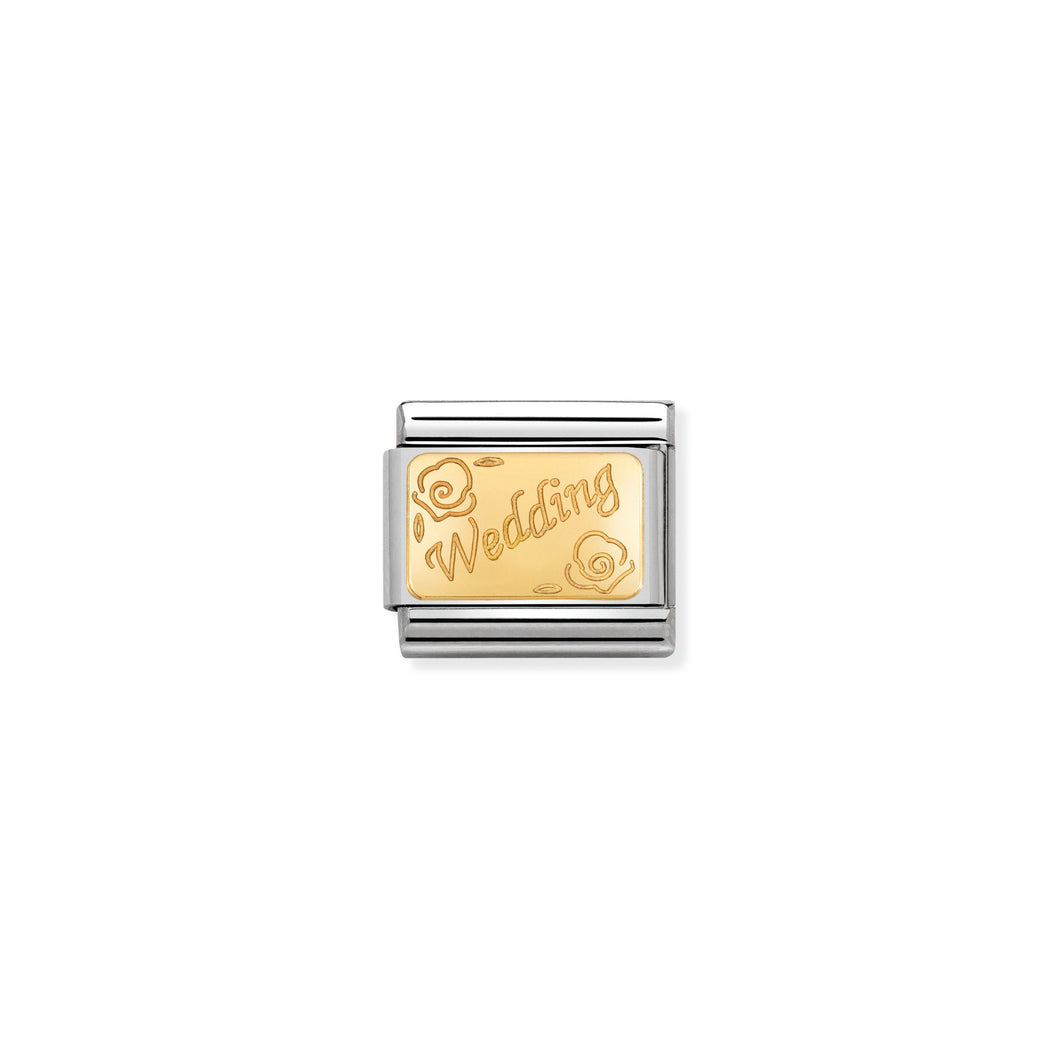 COMPOSABLE CLASSIC LINK 030121/45 WEDDING IN 18K GOLD