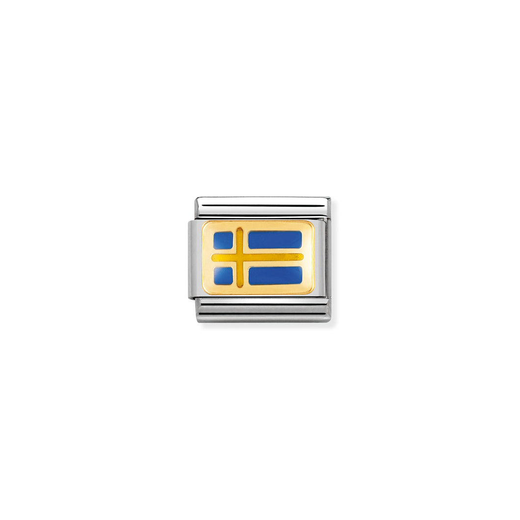 COMPOSABLE CLASSIC LINK 030234/01 SWEDEN FLAG IN 18K GOLD AND ENAMEL