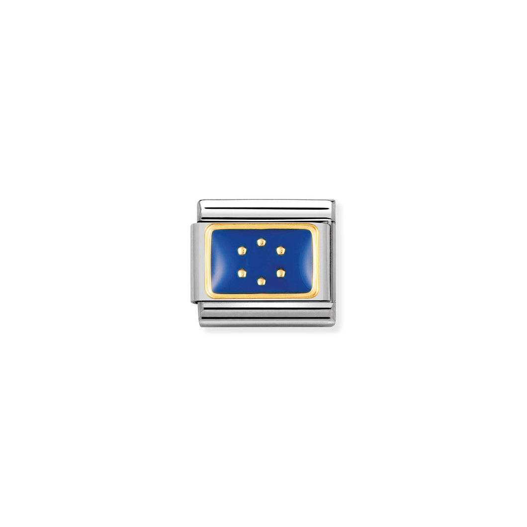 COMPOSABLE CLASSIC LINK 030234/24 EUROPEAN UNION FLAG IN 18K GOLD AND ENAMEL