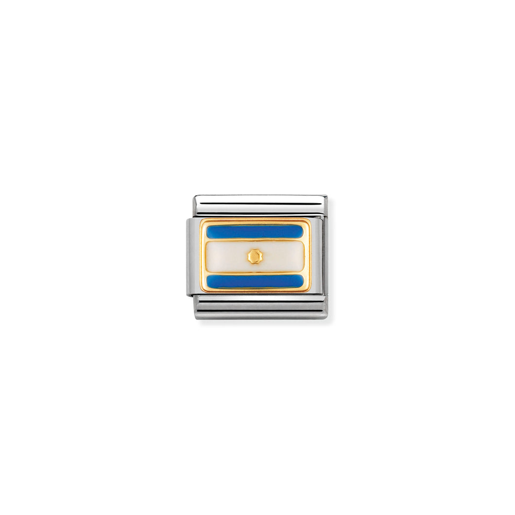 COMPOSABLE CLASSIC LINK 030235/03 ARGENTINA FLAG IN 18K GOLD AND ENAMEL