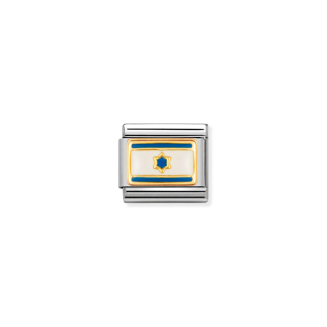 COMPOSABLE CLASSIC LINK 030236/14 ISRAEL FLAG IN 18K GOLD AND ENAMEL
