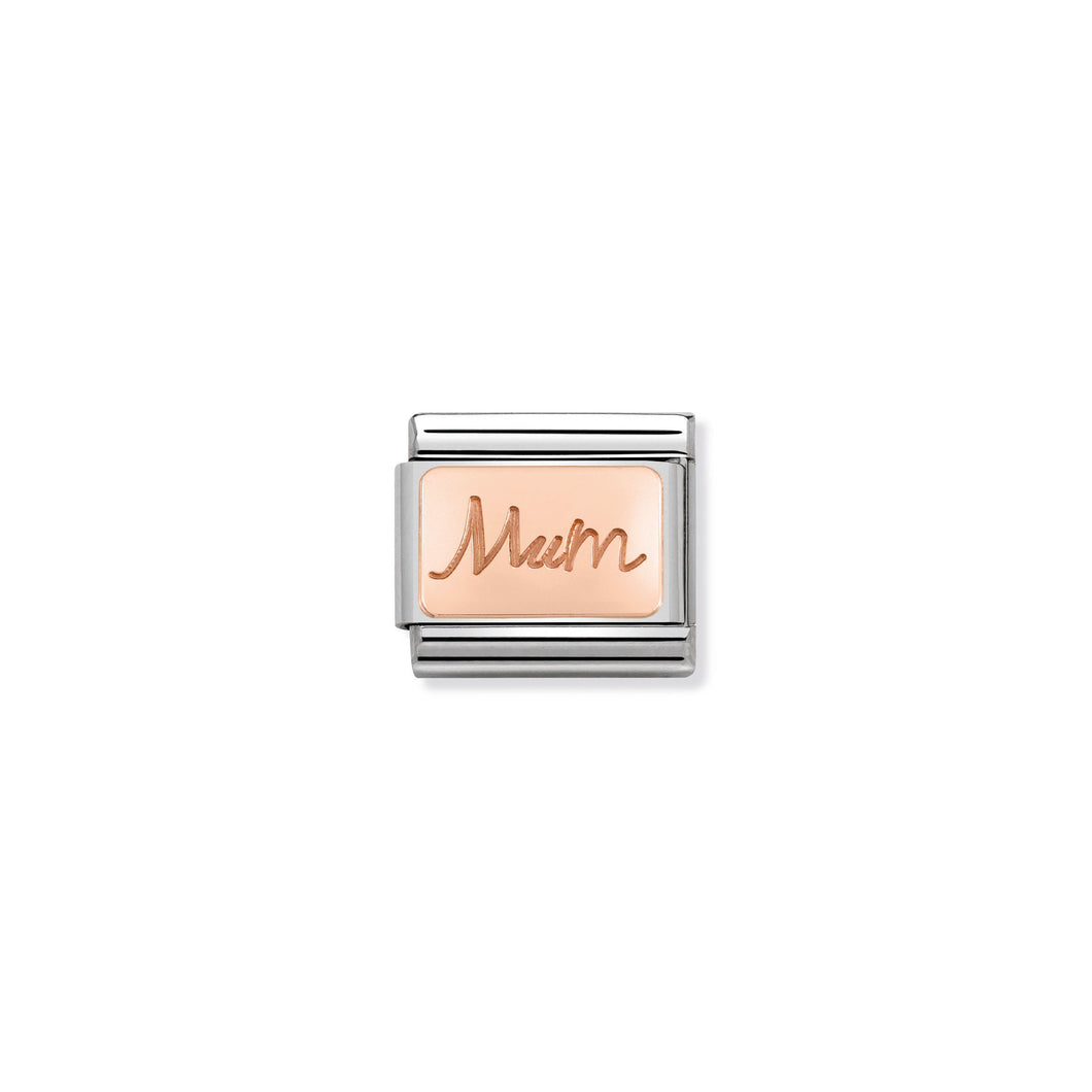 COMPOSABLE CLASSIC LINK 430101/34 MUM PLATE IN 9K ROSE GOLD