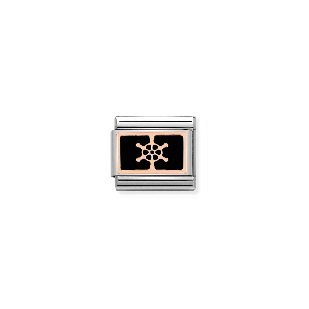 COMPOSABLE CLASSIC LINK 430201/17 BOAT WHEEL BLACK 9K ROSE GOLD PLATE & ENAMEL