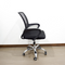 Allen Mesh Office Chair - Weremote