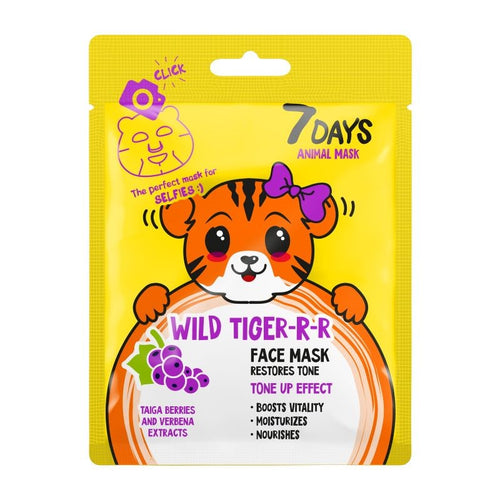7DAYS ANIMAL FACE MASK WILD TIGER - Beauty Bar Cyprus