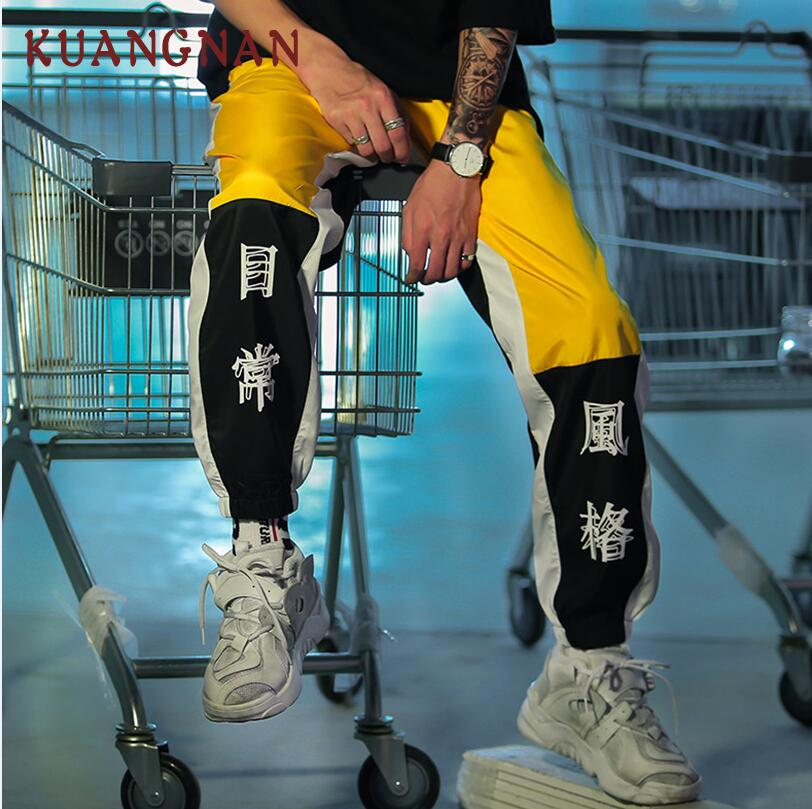 Japanese Streetwear Sweatpants - 98 New Gate
