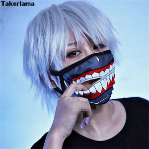 Tokyo Ghoul Mask - 98 New Gate