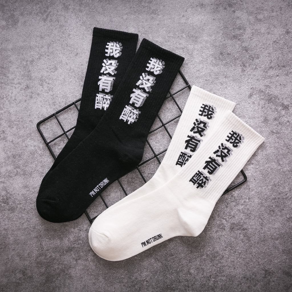 Harajuku Socks - 98 New Gate