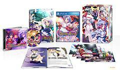 Touhou Genso Rondo Bullet Ballet Limited Edition - Playstation 4