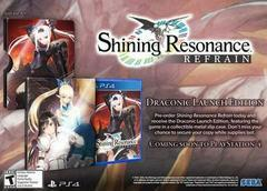 Shining Resonance Refrain: Draconic Launch Edition - Playstation 4