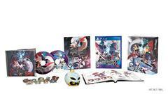 Witch and the Hundred Knight 2 [Limited Edition] - Playstation 4
