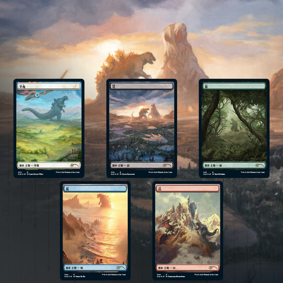 Magic The Gathering, Secret Lair: The Godzilla Lands