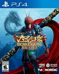 Monkey King: Hero is Back - Playstation 4