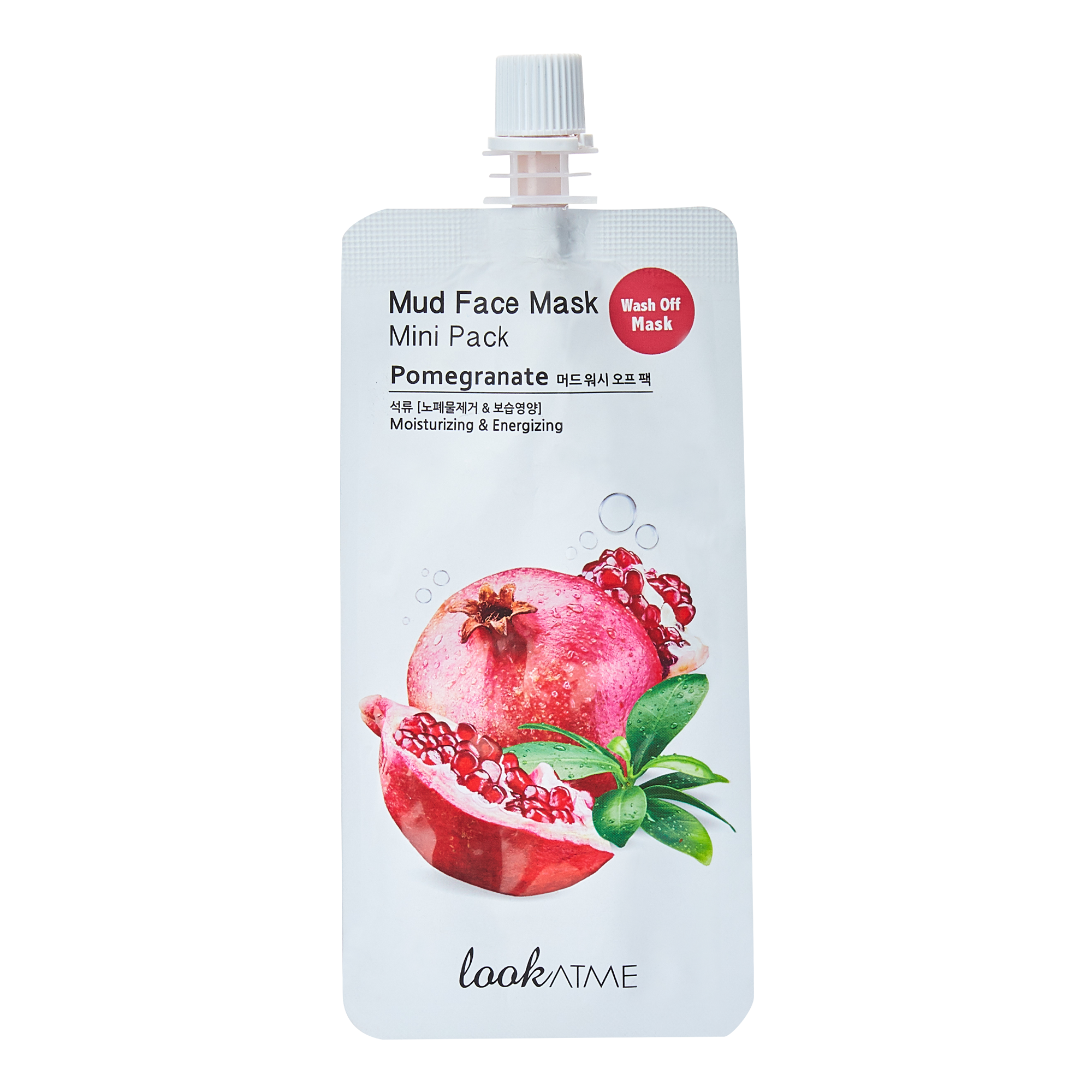 Pomegranate Mud Face Mask Mini Pack