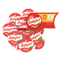 Mini Babybel Original Semisoft Cheese, 12 Ct - Water Butlers