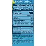 Gerber 100% White Grape Juice, 32 oz - Water Butlers