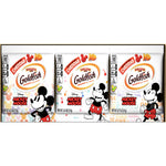 Disney Mickey Mouse Goldfish Crackers, 12 Ct - Water Butlers