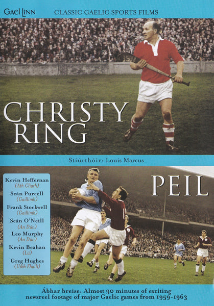 Christy Ring / Peil - Classic Hurling & Gaelic Football Sports Films DVD
