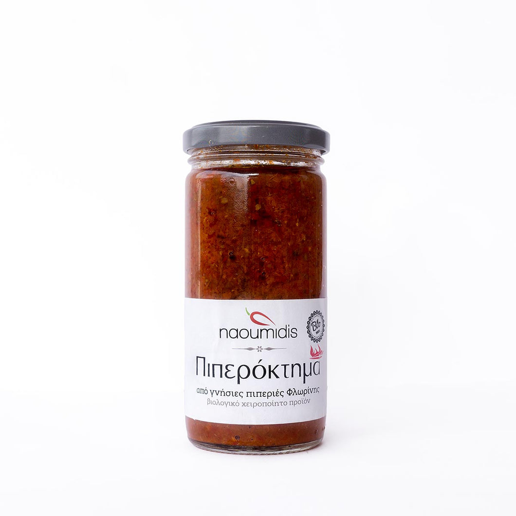 Hot Red Peppers (Piperoktima) BIO
