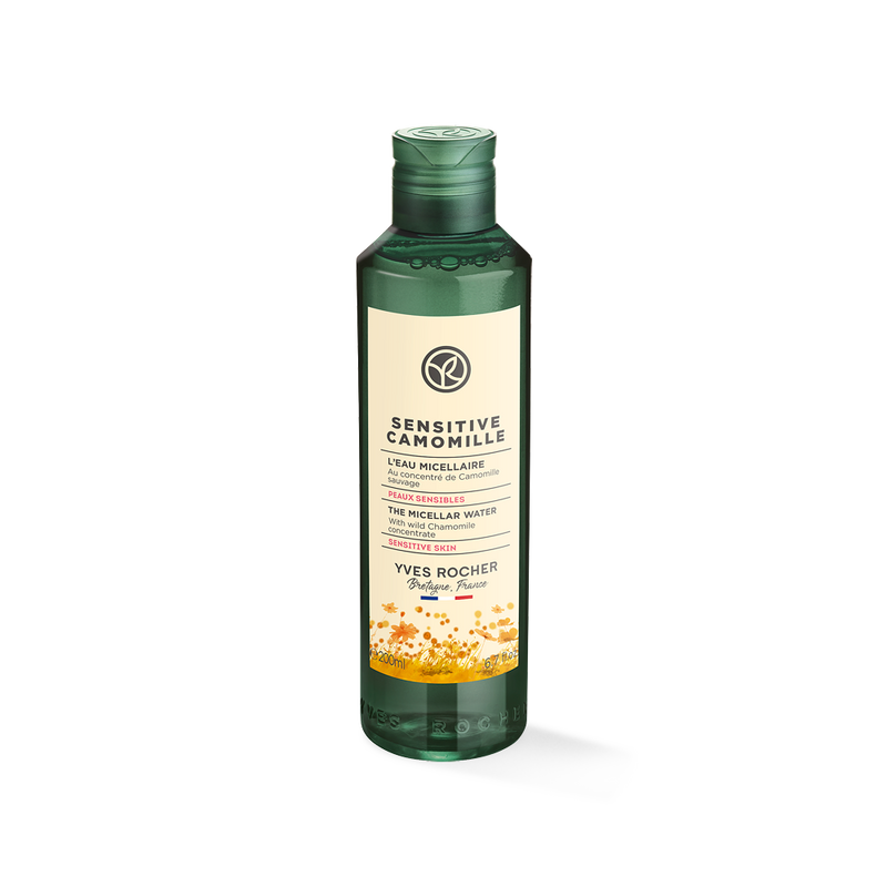 Micellar Water for Sensitive Skin - 200ml