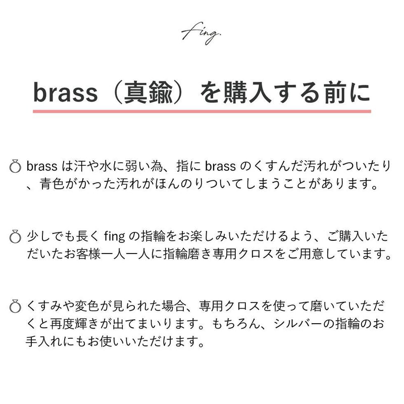 growth brass