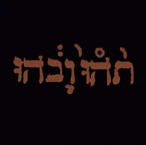 Godspeed You Black Emperor! Slow Riot For New Zero Kanada E.P.