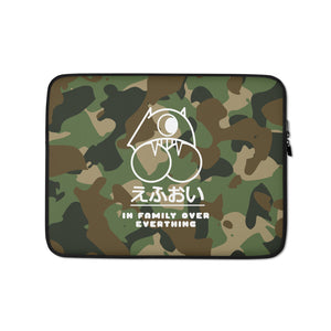 Military I.N.F.O.E. Laptop Sleeve