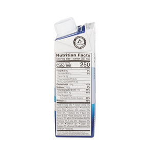 Oral Supplement Ensure® Butter Pecan Flavor Ready to Use 8 oz. Carton