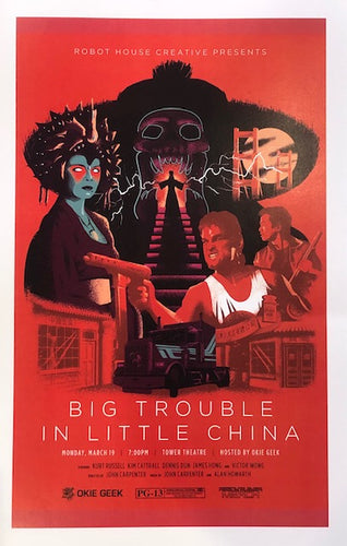 Big Trouble in Little China 11 x 17 Art Print