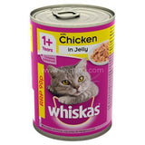 Buy cheap WHISKAS CHICKEN IN JELLY Online