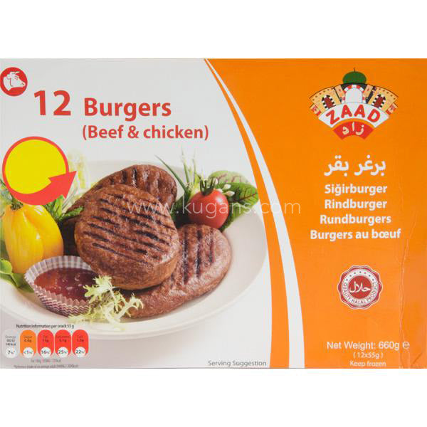 Buy cheap ZAAD CHICK N BEEF BURGER Online