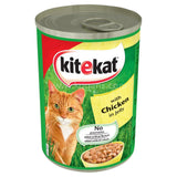 Buy cheap KITEKAT CHICK IN JELLY Online