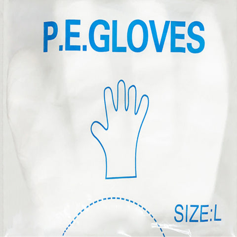 100 disposable PE gloves