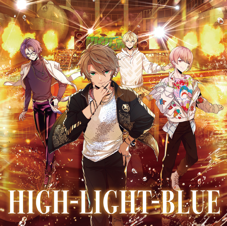 HIGH-LIGHT-BLUE / HIGH-TIDE(初回特典版 / 通常版)