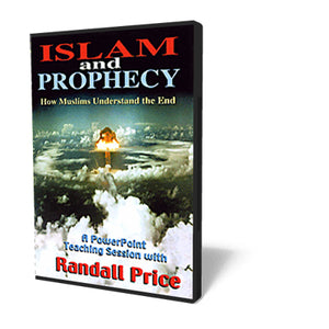 Islam and Prophecy: How Muslims Understand The End