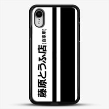 Load image into Gallery viewer, Fujiwara Tofu iPhone XR Case, Black Rubber Case | JoeYellow.com