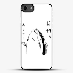 Japanese Fish Hold Up iPhone 7 Case, Black Plastic Case | JoeYellow.com