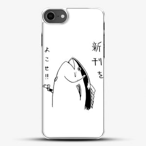 Japanese Fish Hold Up iPhone 7 Case, White Plastic Case | JoeYellow.com
