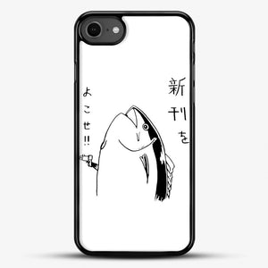 Japanese Fish Hold Up iPhone 7 Case, Black Rubber Case | JoeYellow.com