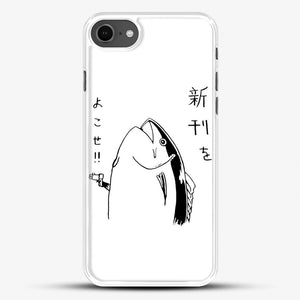 Japanese Fish Hold Up iPhone 7 Case, White Rubber Case | JoeYellow.com
