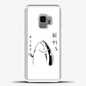 Japanese fish hold up Samsung Galaxy S9 Case