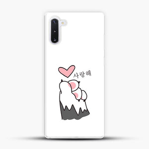 K Pop Hand Heart Cat Paw Samsung Galaxy Note 10 Case
